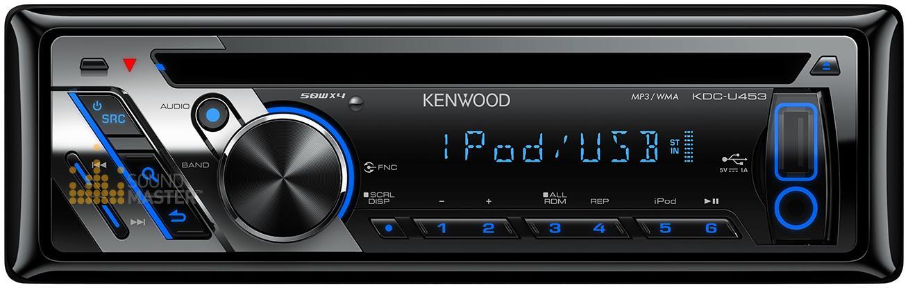 Kenwood KDCU453 Instruction Manual